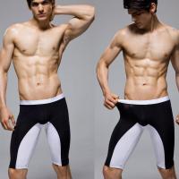 Мужские шорты для спорта #244