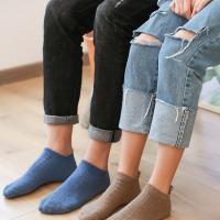 Мужские носки в этно стиле короткие Navy лот BR019