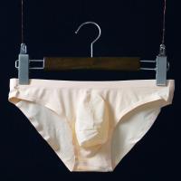 Бикини мужские бесшовные New Silk Bikini Biege лот 2135