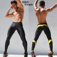 Мужские лосины AQUX SPORT Light Yellow лот 1019