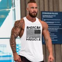 Белая майка для спорта American Muscle лот 4057