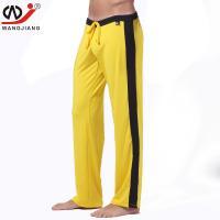 Лёгкие штаны мужские Wang Jiang Yellow лот 1038