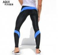 Лосины спортивные мужские AQUX SPORT Blue лот 1020