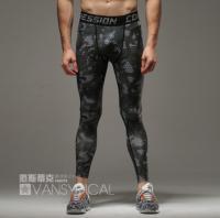 Мужские лосины спортивные  Vansydical # 1025