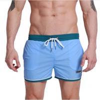Стильные мужские шорты Desmiit Board Short Blue лот 3337