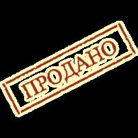 Купить стринги в Киеве N2N Red