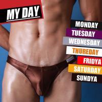 Мужские трусы бикини Super Body Week Brown лот 2035