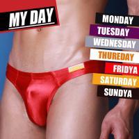 Эротическое бельё Super Body Week Red лот 2033